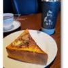 一宮モーニング珈琲屋らんぷ妙興寺店は朝5時から営業で雰囲気の良い店内