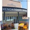 一宮モーニング木曽川町cafe merneige(カフェ メールネージュ)メニューや予約、待ち時間、キャッシュレス情報